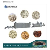 Automatic Multifunctional textured soya nugget machine
