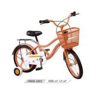 """12:16""""18""""20""""child bike"""