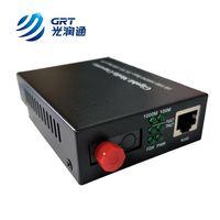 10/100/1000Base-Tx to 1000Base-Fx Dual Fiber FC RJ45 Gibagit Fiber Media Converter thumbnail image