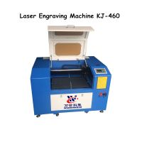 Mini Laser Engraving Machine 460