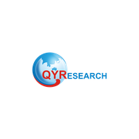 Whole Bronchitis Drug Market Size, Share, Development by 2025 - QY Research, Inc.
