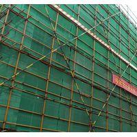 Construction Scaffold Net thumbnail image