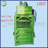 scrap metal wrapping machine