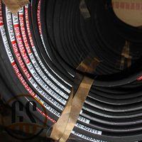 DIN20022 EN853 2SN hydraulic rubber hose thumbnail image
