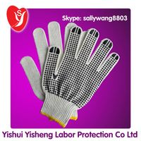 Single Side PVC Dotted Cotton Seamless String Knitted Gloves