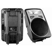 pa speaker thumbnail image