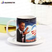 Coated Wholesale white blank 11oz sublimation mug