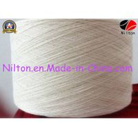 2014 The Top Quality 100% Carded Cotton Yarn for Knitting and Weaving thumbnail image