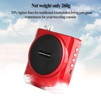 Teacher use voice Wired Wireless with FM radio mini Portable Voice Amplifier