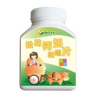 Yalin pine pollen calcium milk tablet