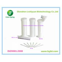LSY-20047 Quinolones rapid test strip 96 tests/kit thumbnail image