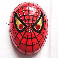 Superhero Avengers Spiderman Mask For Children Birthday Christmas Gift