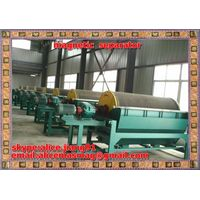 YCMC Wet Pulse Magnetic Separator  for  iron  sand thumbnail image