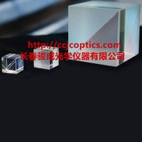 Optical Quartz Crystal Glass Corner Cube Prism Pyramid Prism Beamsplitter