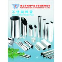 Stainless Pipes(ASTM A554)