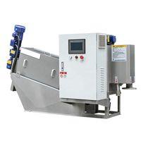 Professional Sludge Dewatering Machine [Medium Capacity] [FREE SHIPPING] thumbnail image