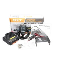 Mini Mobile Radio Transceiver QYT KT-8900R Tri-band 136-174/220-260/400-480MHz Upgraded KT-8900 Car