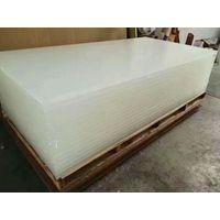 Clear Transparent Acrylic Sheet/Plexiglass/Perspex Board thumbnail image