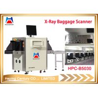 High Quality X Ray Machine Airport X Ray Baggage Scanner X Ray Machine thumbnail image