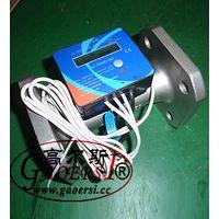 medidor de calor,warmtemeter,varmego,DN50 thumbnail image
