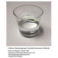 cationic reagent QUAT 188 for starch