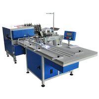 Book Sewing & Folding Machine thumbnail image