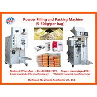 Filling Machine ; 5-50 KG Automatic Weighing and Packaging Machine thumbnail image