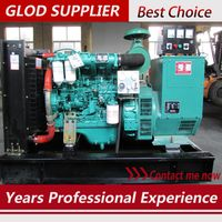 yuchai generator 50kw with 4 cylinder diesel engine reliable quality