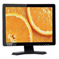 15 inch 1024x768 highlight multifunction led computer monitor