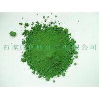 Chrome Oxide Green Pigments thumbnail image