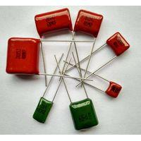 0.22uf 400v metallized polyester film capacitor