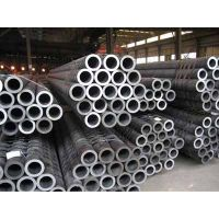 Seamless line Steel Pipe (ASTM A106/A53/API 5L GR. B) thumbnail image