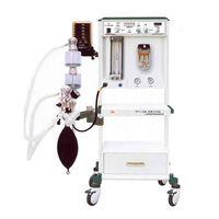 Anaesthesia Machine thumbnail image