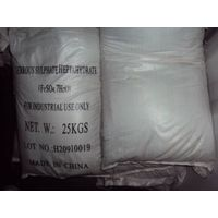 Dried Iron sulphate