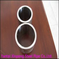reasonable price DIN2391 cold drawn steel tube