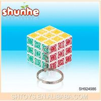 Lovely small face magical cube magic 3x3x3 with key ring