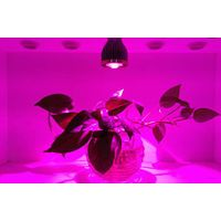 eshine 5G GrowSun 12W E27 Spot LED grow light spot light