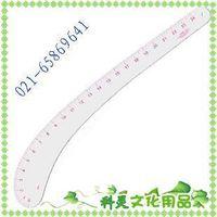 Armhole french curve plastic styling fashion ruler 6224