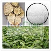 100% natural antineoplastic stephania tetrandra extract / Tetrandrine thumbnail image