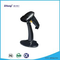 1D barcode scanner from factory