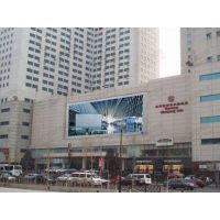 P20 LED Outdoor full color display-2 thumbnail image