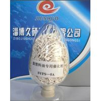 Waste plastic oil special catalyst SYFS-5A