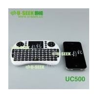 Remote Control for TV Box 2.4 G Hz(UC500) thumbnail image