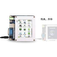 FriendlyARM Mini2451 S3C2451 ARM9 Board