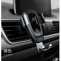 gravity clamping car wireless charger mount for air vent Qi fast charge mount