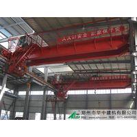 Double-girder Overhead Crane
