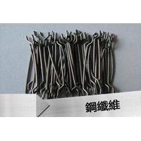 Steel fiber thumbnail image
