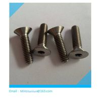 DIN7991 flat head titanium bolt