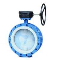 DOUBE STEM WORM GEAR FLANGE BUTTERFLY VALVE thumbnail image