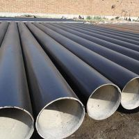 API5L X60 PSL2 3PE Coated Pipe